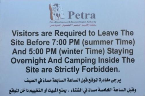 Petra Opening Hourus
