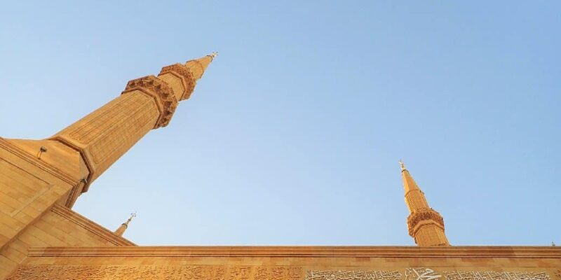 The 10 Day Middle East Travel Guide