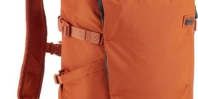 REI Ruckpack 18 Review: The Perfect Minimalist Daypack